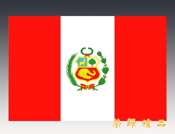危地马拉国旗矢量图